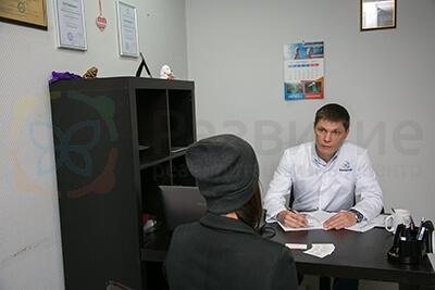 Консультация по вопросам лечения наркомании в клинике Развитие